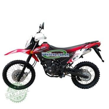 Кроссовый мотоцикл  LIGHT CROSS Shineray XY150GY-11B