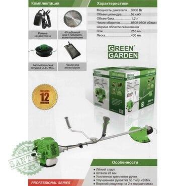 Мотокоса GREEN GARDEN GGT-5000M