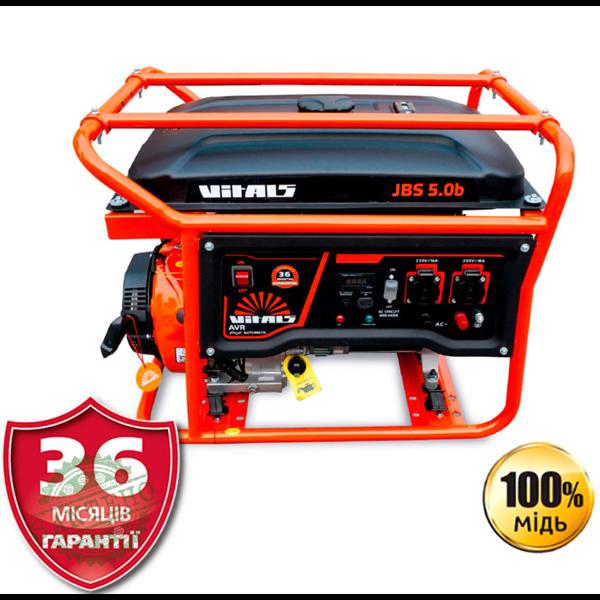 Генератор бензиновый Vitals JBS 5.0b, купить Генератор бензиновый Vitals JBS 5.0b