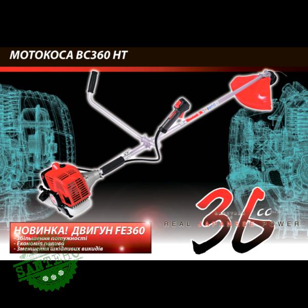 Мотокоса Maruyama BC360HT
