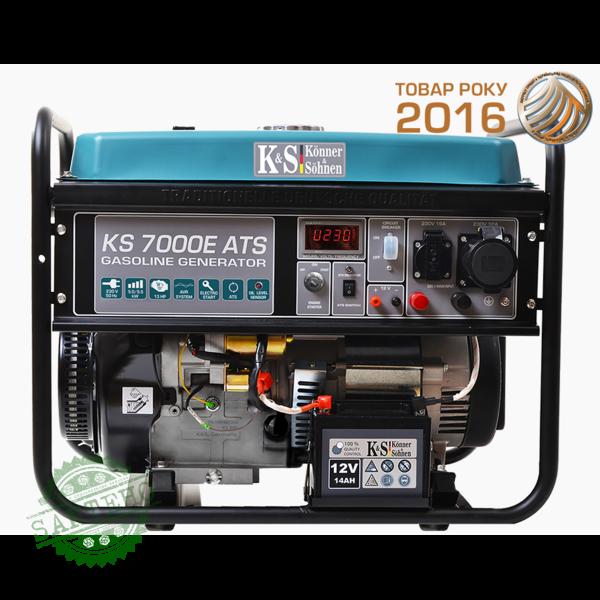 Бензиновый генератор Konner & Sohnen KS 7000E ATS, купить Бензиновый генератор Konner & Sohnen KS 7000E ATS