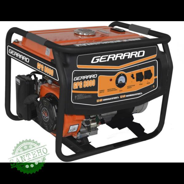 Генератор бензиновый GERRARD GPG-8000